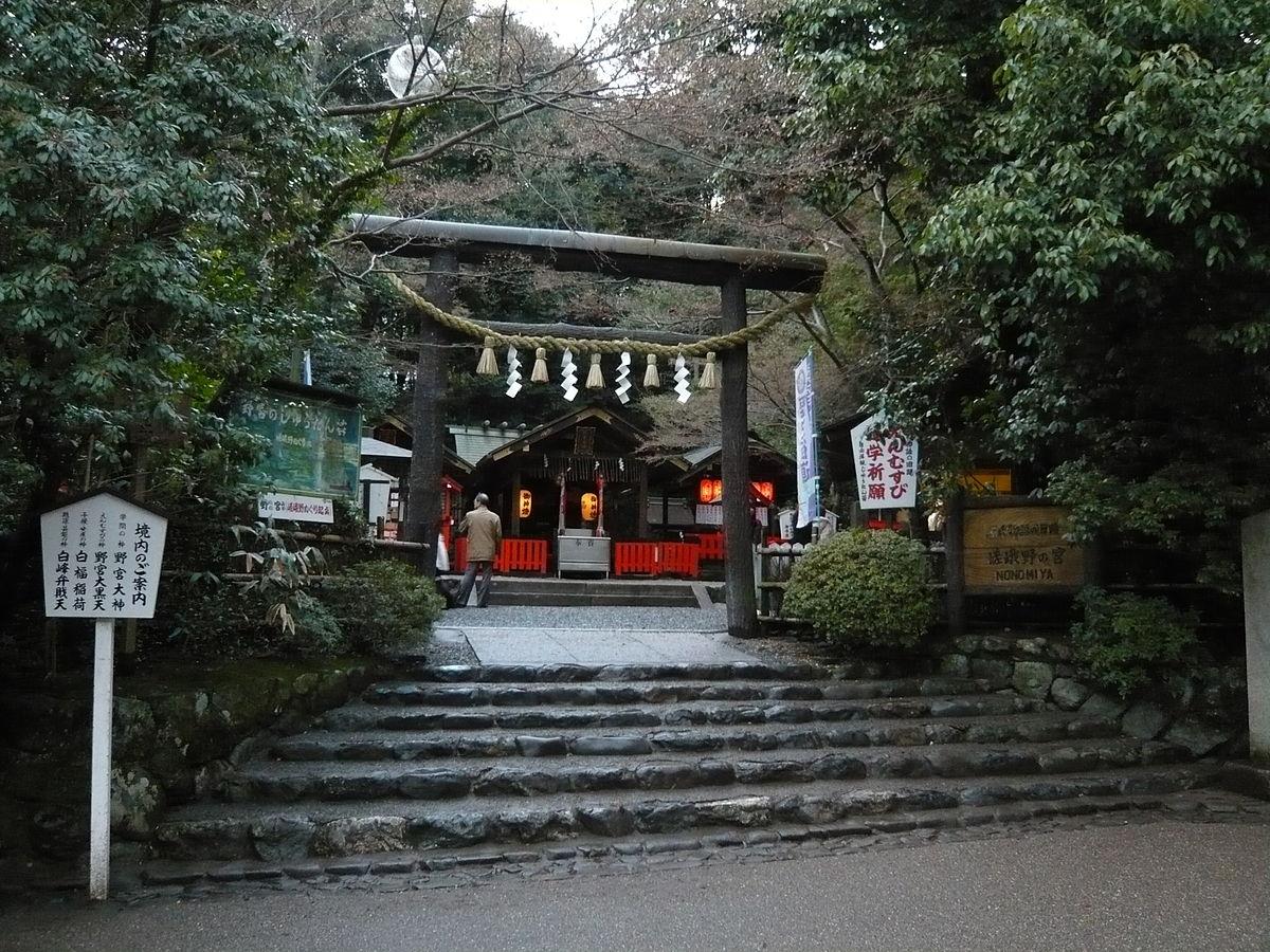 1200px Nonomiya jinja torii