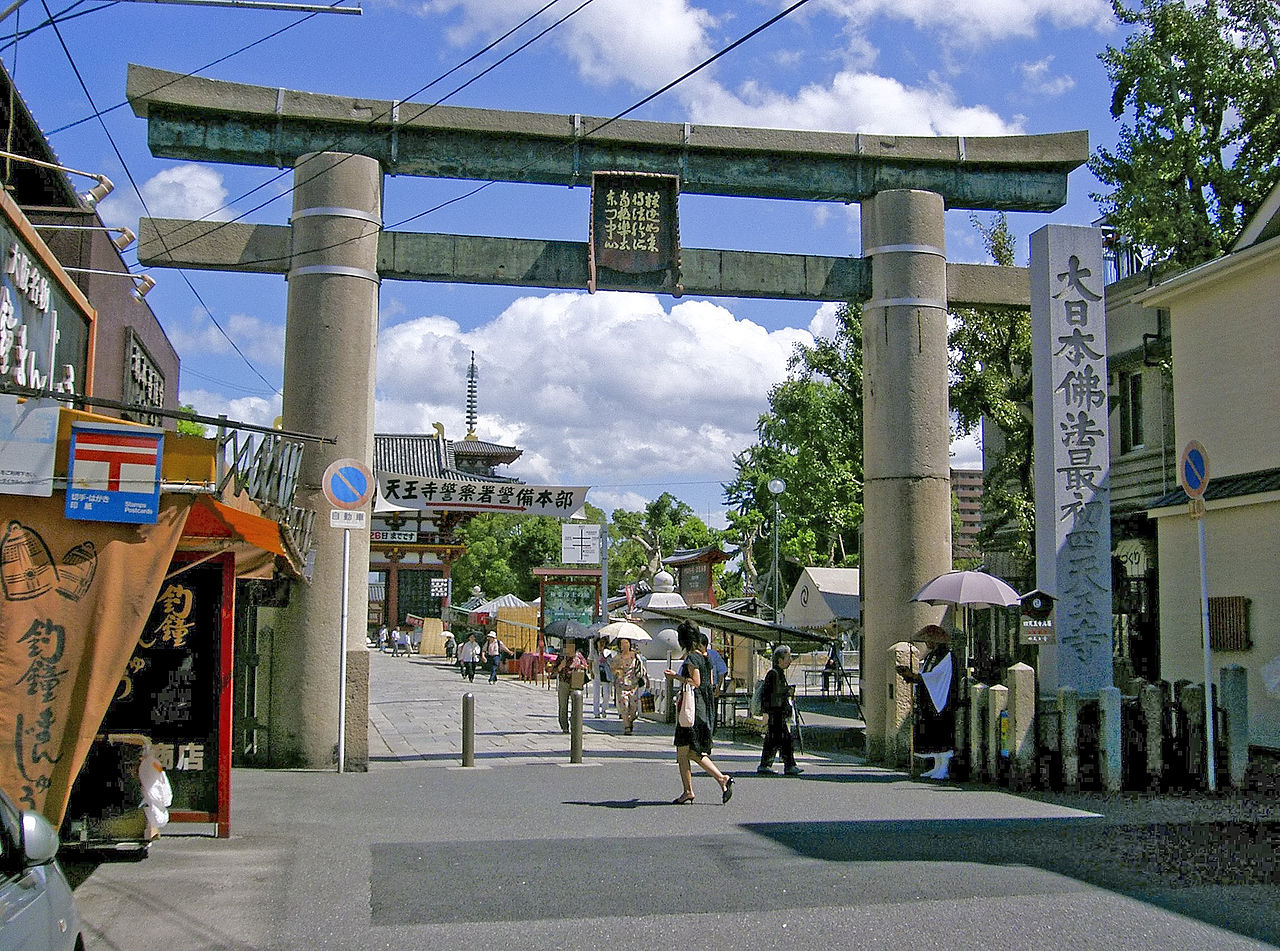 1280px Shitennoji torii